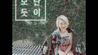 [HQ] [AUDIO] 손승연 (Sonnet Son), 앤덥 (Andup) – 보란듯이 @ Single [Without You]