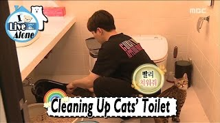 [I Live Alone] Junho(2PM) - He's Cleaning Up Cats' Toilets 20170428