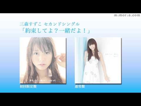 -2nd-singlever-