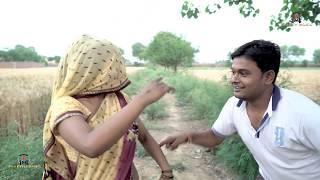 haryanvi song dance | खेतों के बीचोंबीच रास्ते मै ऐसा डांस आपने आज़तक नहीं देखा होगा | virel video