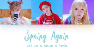 Cao Lu (차오루) x Kisum (키썸) x Yerin (예린) - Spring Again (왜 또 봄이야) | Color Coded HAN/ROM/ENG Lyrics