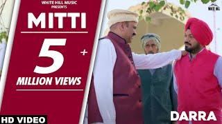 Mitti | Darra | Akram Rahi | Movie Releasing on 2nd September