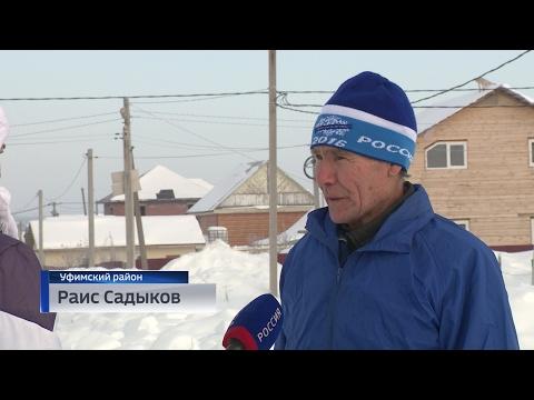 Лыжня России-2017: Одному из участников 80 лет