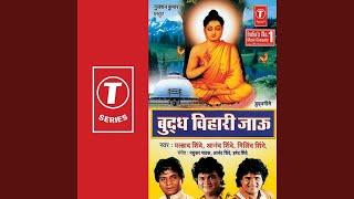Buddhachi वाणी
