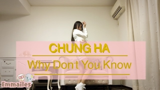 CHUNG HA(청하) - Why Don't You Know cover by Emma