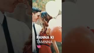 Panna Ki Tammna Hai Ki Hera Muze Mila Jaye.. 💓 Love status....