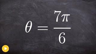 The sin (pi/2) width=