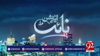Night Edition - 06 October 2017 - 92NewsHDPlus