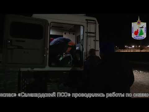 Эвакуация пострадавшего совместно с ТЦМК