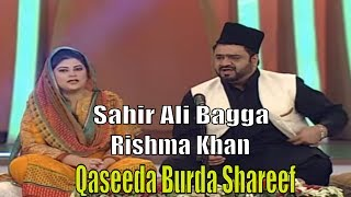 """Qaseeda Burda Shareef"" 