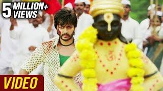 Lai Bhaari - Mauli (Vitthal) Video Song - Ajay Atul, Riteish Deshmukh - Marathi Movie
