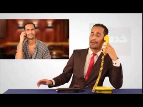 خدمة العللاء2 الحلقة السابعة والعشرون
