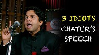 Chatur's speech - Funny scene   3 Idiots   Aamir Khan   R Madhavan   Sharman Joshi   Omi Vaidya width=