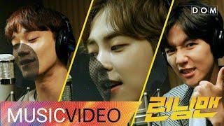 [MV] EXO-CBX (첸백시) -  It's Running Time! (Full Ver.)