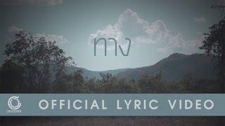 Panya Pakunpanya - ทาง [Official Lyric Video]