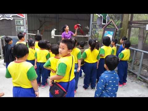20161101南元農場戶外教育1 - YouTube
