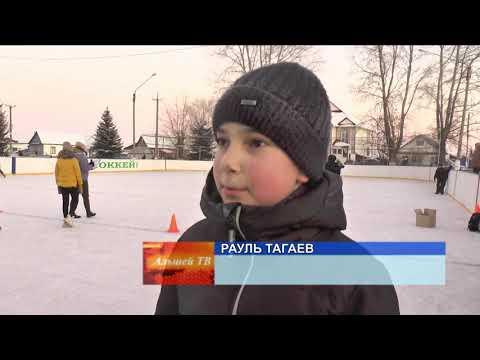 Ледовое шоу в Альшеевском районе