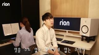 이문세(Lee Moon Sae) - 사랑 그렇게 보내네(Farewell My Love) [Cover by rion 리온 이승혁]