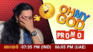 Oh My God | EP 62 Promo | Kaumudy TV