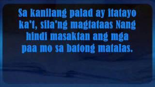 Salmo 91 - Awit ng Pagtitiwala