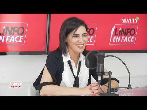 Video : Fatim-Zahra Biaz : l'écosystème entrepreneurial encore fragile au Maroc