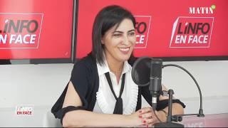 Fatim-Zahra Biaz : l'écosystème entrepreneurial encore fragile au Maroc