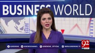Business World - 21 March 2018 - 92NewsHDUK