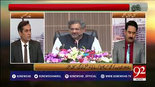 Bakhabar Subh - 29 November 2017 - 92NewsHDPlus