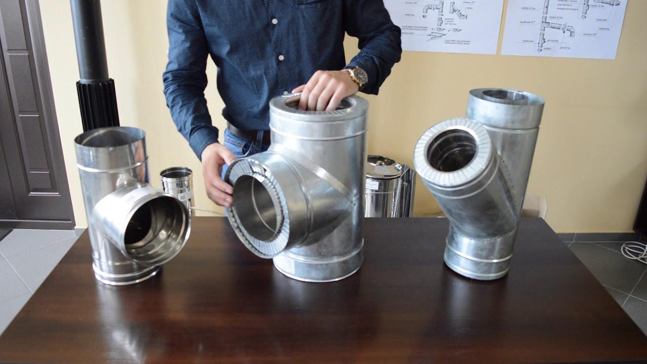 Трійник димоходу з нержавіючої сталі 87° Ø200 мм товщина 0,6 мм
