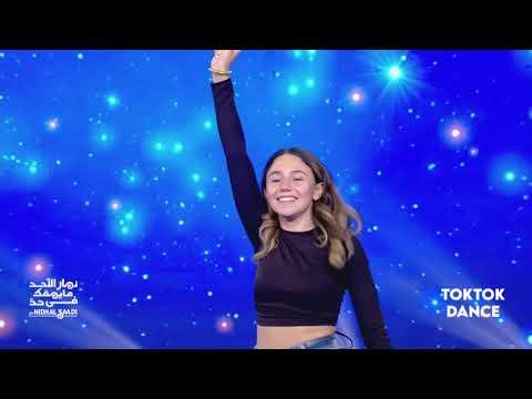 DTEP S04 Ep04 | TOKTOK DANCE