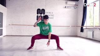 Dance2sense: Teaser - Rae Sremmurd - No Type - Danil Bobrov