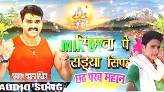 CHHAT PUJA SONG ,Dj soft dholki hard mix(Dj Remix byGaurav sharma)