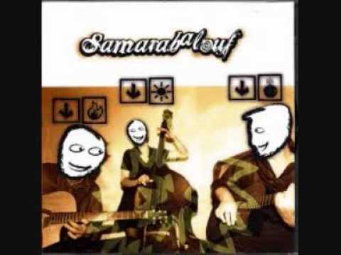 Samarabalouf La Mer Chords Chordify