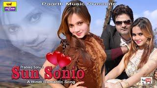 ✓sun sonio # न्यू हिंदी हरियाणवी रोमांटिक गीत 2018 | सुन सोणियो | प्रदीप सोनू || टीआर || Urwasi गांधी
