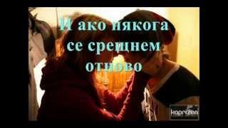 CHRIS NORMAN - BABY I MISS YOU - BG PREVOD