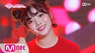 PRODUCE48 [단독/직캠] 일대일아이컨택ㅣ나고은 - I.O.I ♬너무너무너무_1조 @그룹 배틀 180629 EP.3