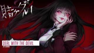 Kakegurui OP - Deal with the devil『Male Cover』