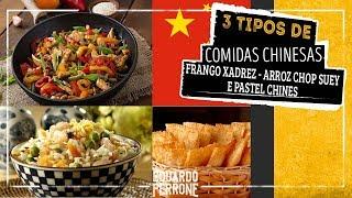 3 TIPOS DE COMIDA CHINESA  (Arroz frito (ARROZ CHOP SUEY) - FRANGO XADREZ - PASTEL CHINES)