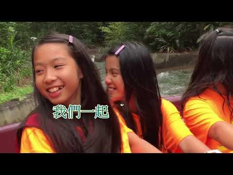 一鳴驚人501下 - YouTube