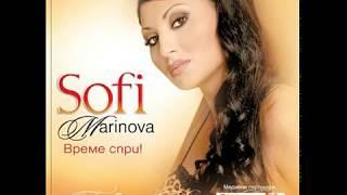 Софи Маринова - Измама 2008