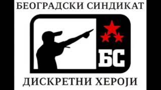 Beogradski Sindikat - Mi smo ta ekipa   tekst