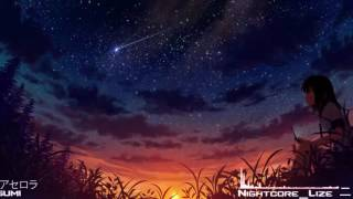 ♕ Nightcore - Acerola (GUMI)