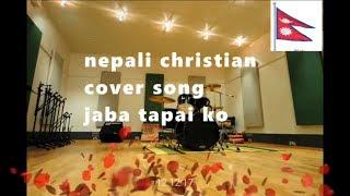 Jaba tapai ko (cover song ) Christian song