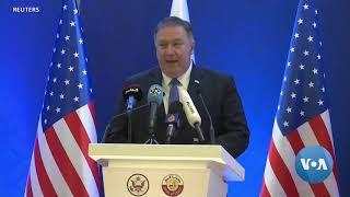Pompeo in Saudi Arabia to Discuss Khashoggi's Death, Alliance Against Iran
