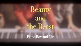 Beauty And The Beast - 4Hands Piano Cover