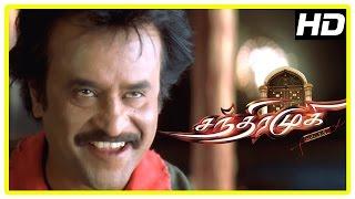 Chandramukhi Tamil Movie | Rajinikanth enacts as the King | Nayanthara | Jyothika | Prabhu width=