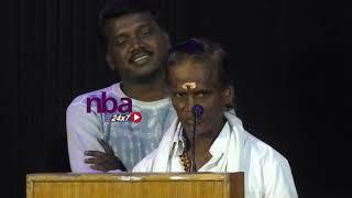 நீங்கா இடம் பிடித்த பரியன் அப்பா தங்கராஜ் நெகிழ்ச்சியான பேச்சு| Pariyerum Perumal Sucess Meet