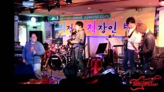 초지일락 - 소주 한잔(노브레인 cover)