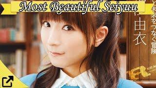 Top 20 Most Beautiful Seiyuu
