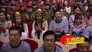 知青春晚 (扬鞭吹马运粮忙  )郑石萍 郑文萍演奏